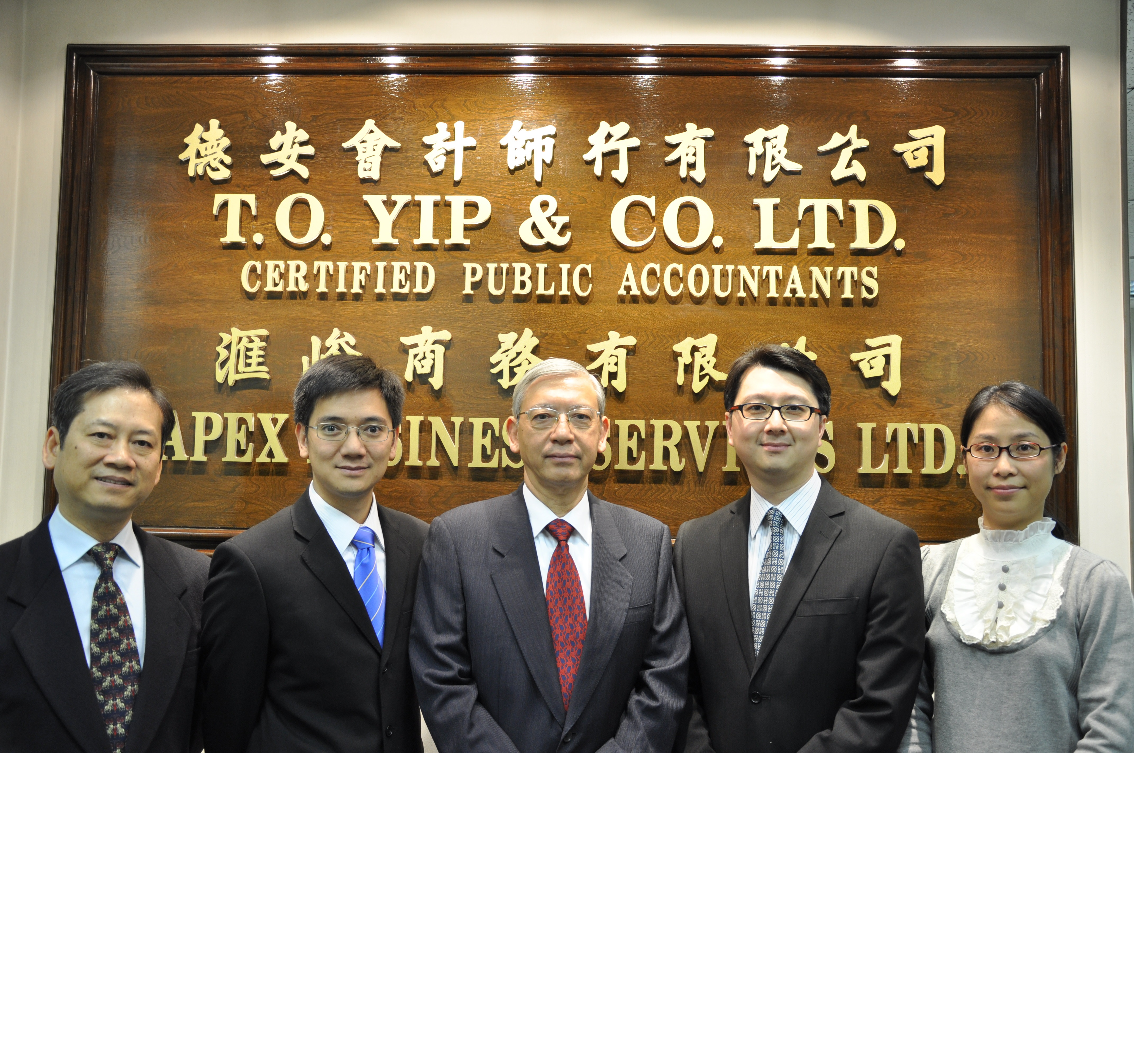 T O Yip & Co Limited