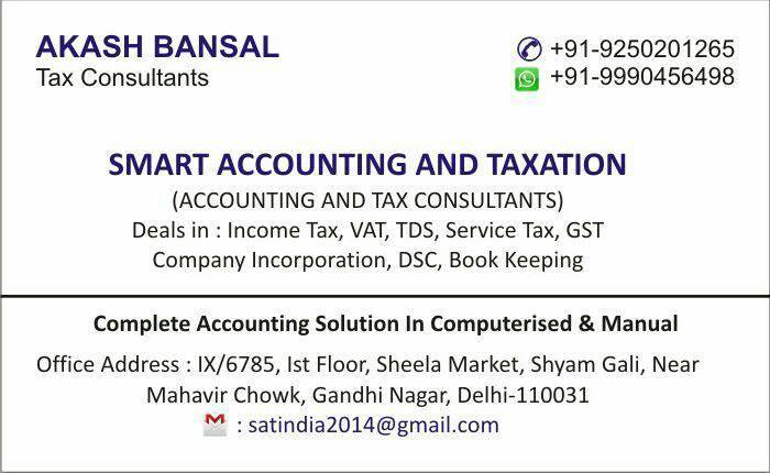 Smart Accounting & Taxation