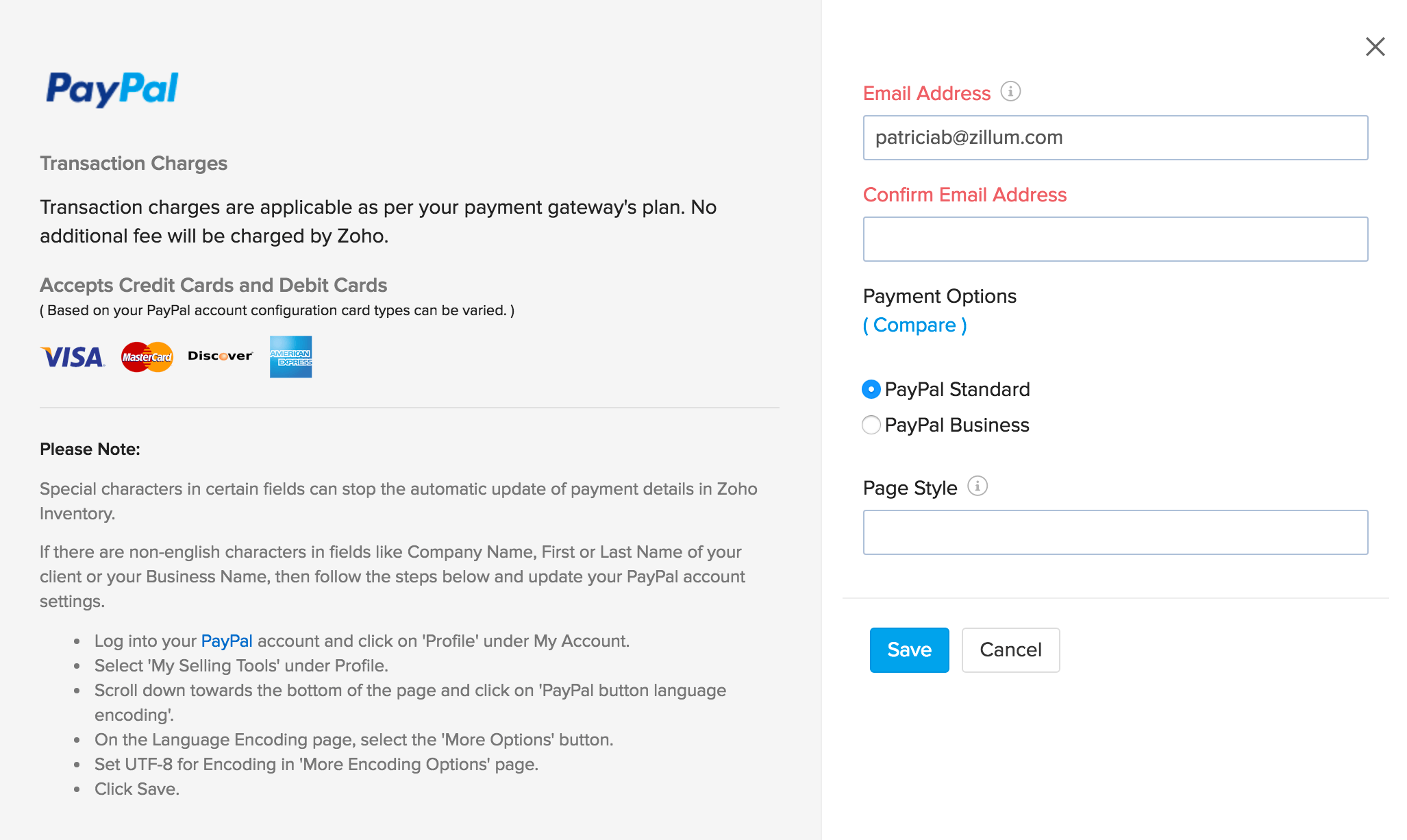 Payment gateway integration page