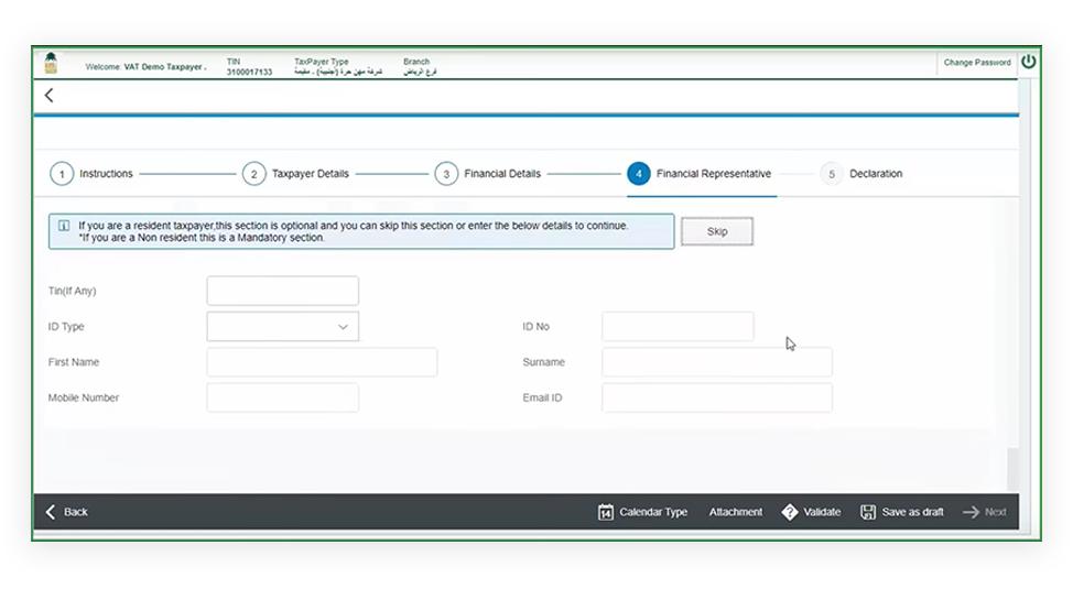 كيفية التسجيل لضريبة القيمة المضافة السعودية زوهو بوكس